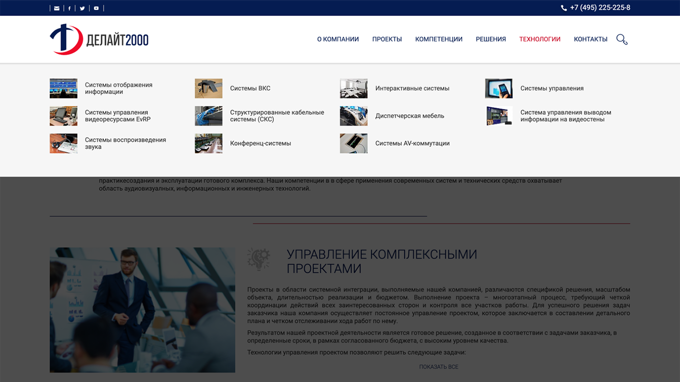 Screenshot at Aug 21 16-30-23 копия.png